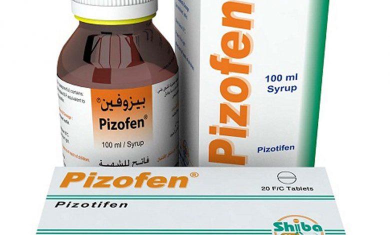 تجربة بيزوفين لزيادة الوزن وطريقة استخدامه