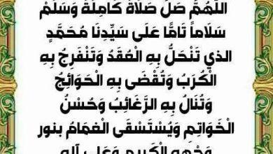 Photo of حكم الصلاة النارية الشعراوي ورأى دار الإفتاء وما هى صيغتها
