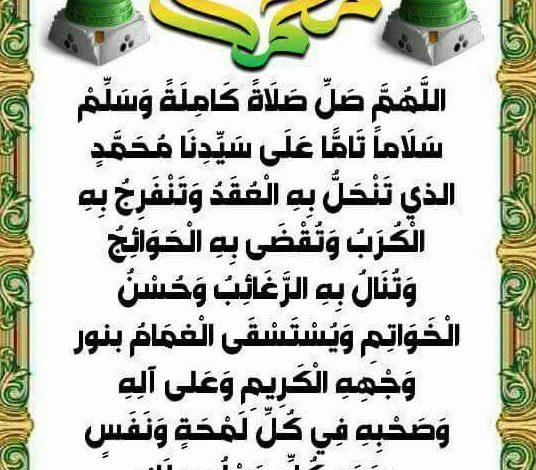 حكم الصلاة النارية الشعراوي ورأى دار الإفتاء وما هى صيغتها