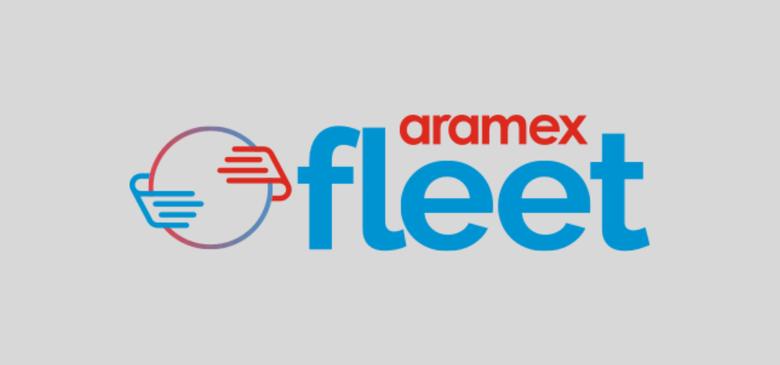 رواتب ارامكس فليت Aramex للشحن